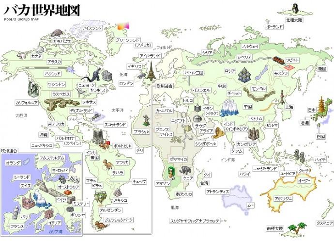 バカ世界地図