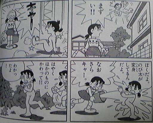 なおさらキャー