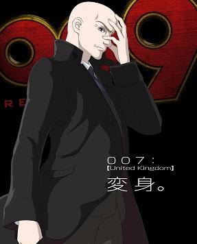 007変身