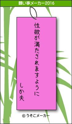 tanabata201604