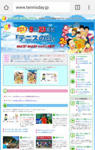 clip_now_20170923_022427