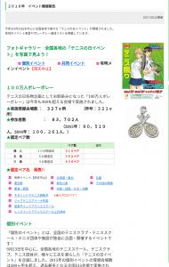 clip_now_20170923_022626
