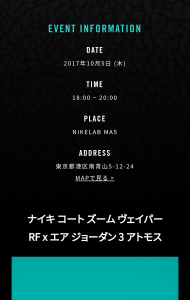clip_now_20171002_235753