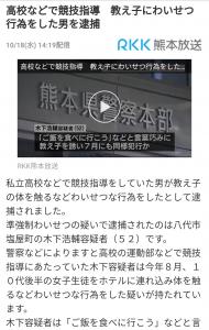 clip_now_20171019_081638