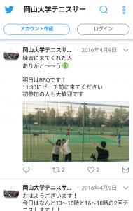 clip_now_20171021_002940