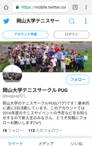 clip_now_20171021_002947