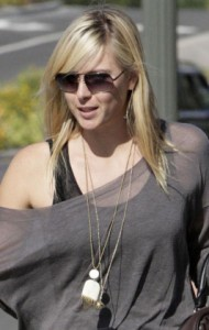 Exclusive: Maria Sharapova Leaving The Westfield Shopping Center