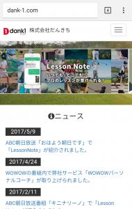 clip_now_20171202_103059