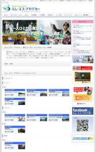 clip_now_20171203_015520