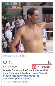 clip_now_20180501_005101
