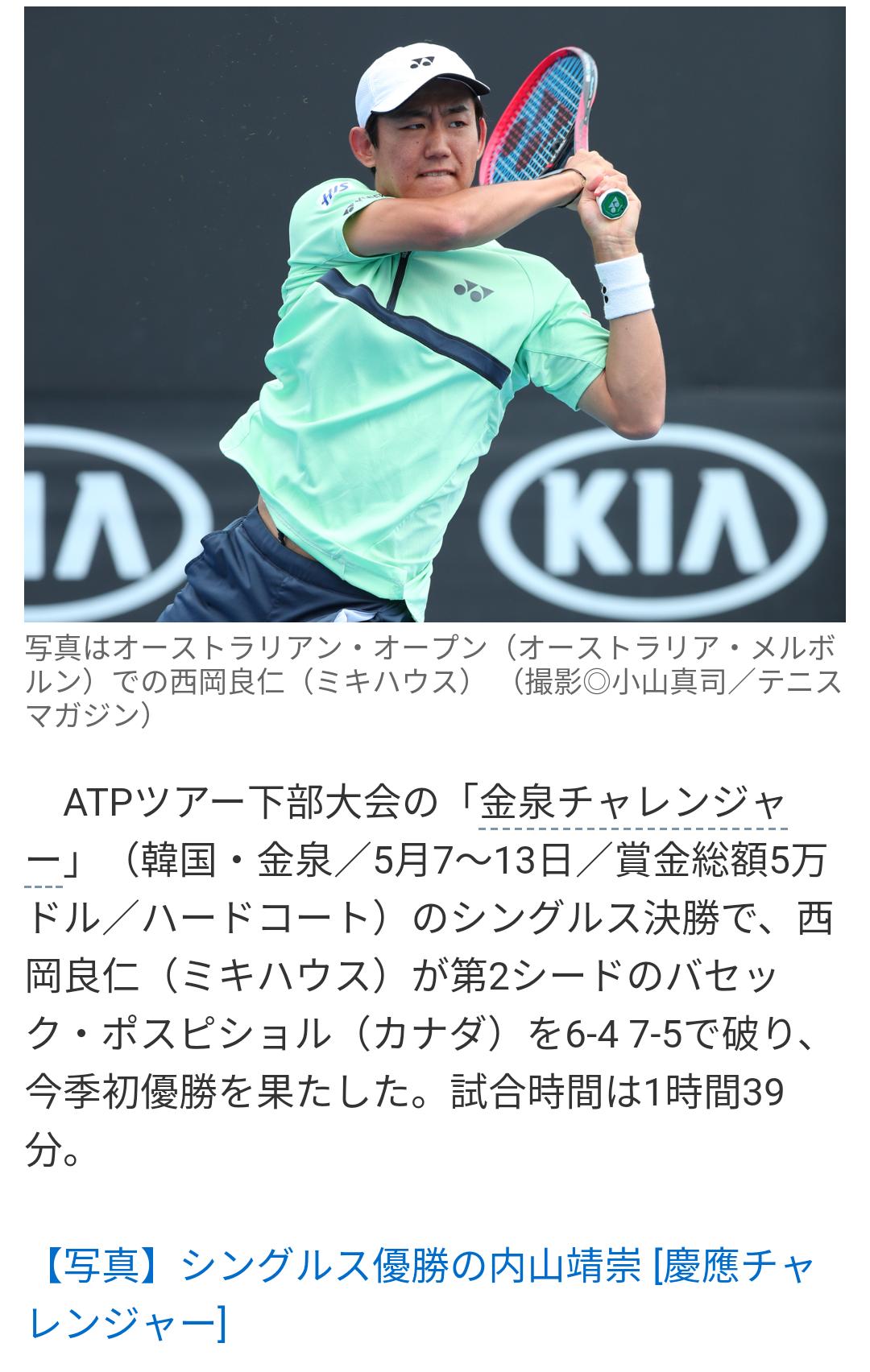 95e2257542626 オールサムテニスクラブ熊本 | ぶきっちょテニス日記ーひたすら楽しく ...