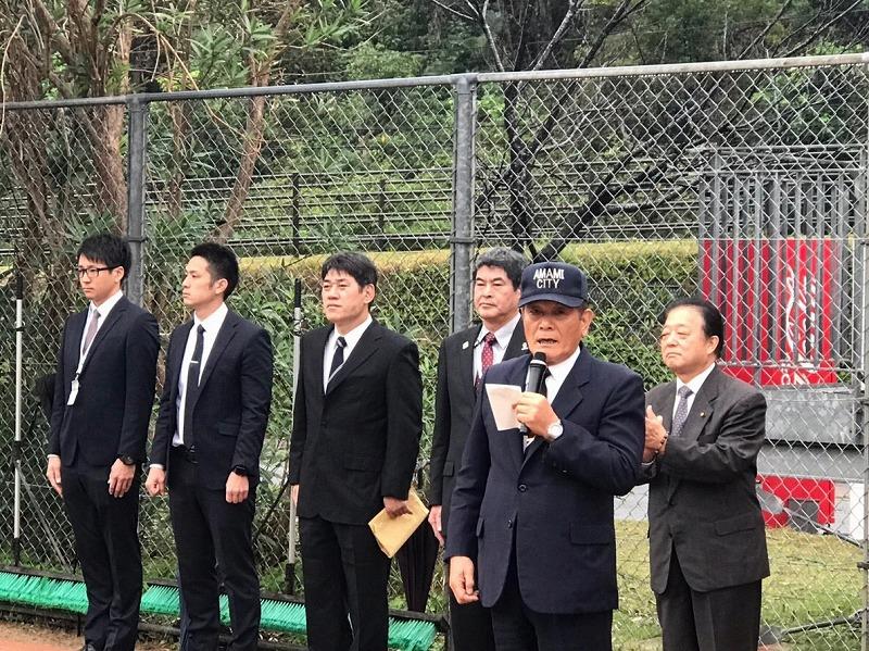 2019.1.20 奄美市長杯 開会式