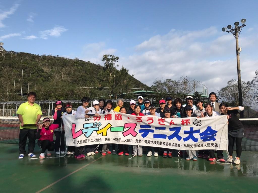 2019.3.3 レディーステニス大会 集合写真