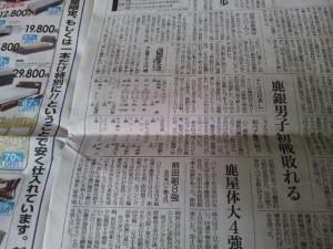 japanleague131