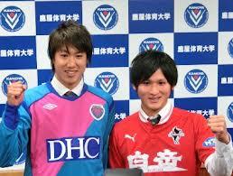 サッカー日本代表(坂井鳥栖入団時)
