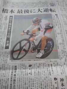 アジア大会14自転車2