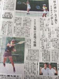 インハイ予選15南日本新聞