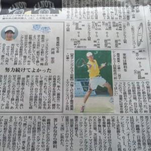 インハイ15里奈・泰一南日本