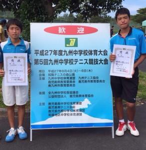 九州中学15心夢