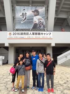 okinawa16-巨人全体