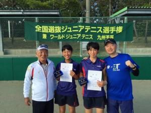 okinawa16-優勝