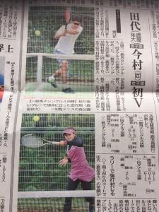 17 樋口杯-南日本新聞1