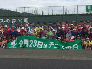 17 テニスの日-全体2
