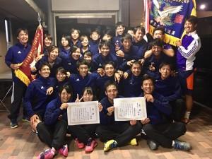 17 九州学生リーグ