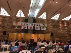 17 愛媛国体-監督会議