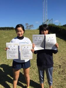 17 県選手権U12