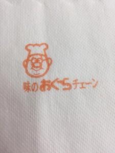 17 九州Jrサーキット宮崎-おぐら2