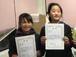 18 県小学生2