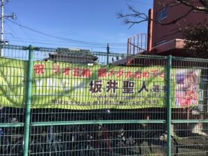 18-03 柳川遠征11