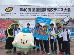 18 全国センバツ-テニス太郎