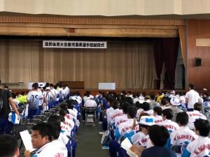 18 福井国体ー結団式2