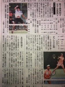 18 県高校新人戦ー新聞