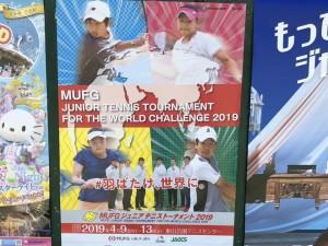 18 MUFG県予選ー2
