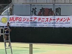 18 MUFG県予選ー3