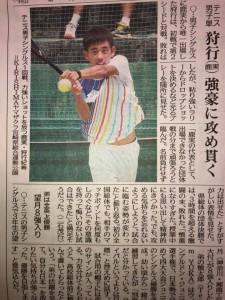 19 インハイー南日本新聞