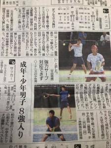 19 茨城国体ー新聞