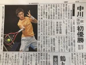 20 全日本-南日本新聞2