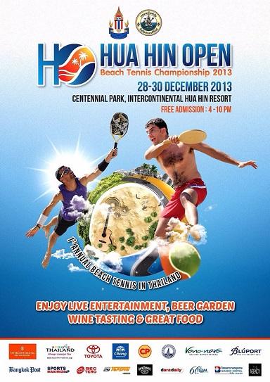 huahin-tennis-poster