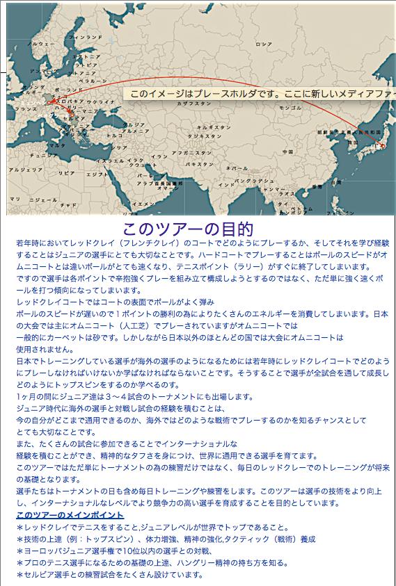 スクリーンショット 2014-01-27 10.50.59