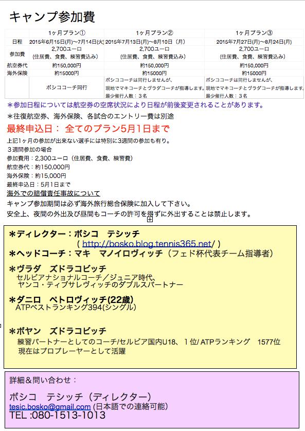 スクリーンショット 2015-05-04 22.05.32