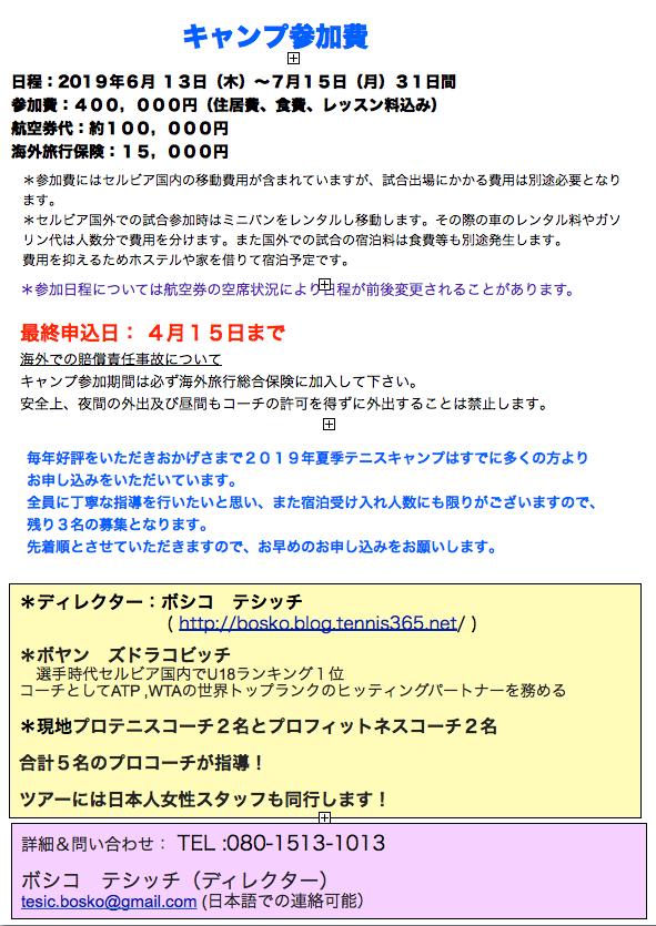 スクリーンショット 2019-02-19 13.12.23