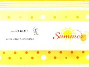 2014夏スタンプカード