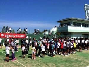 テニスの日イベント