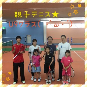 親子テニスU9