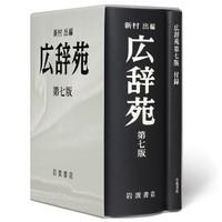 d-tsutayabooks_zin51429j-9784000801317[1]