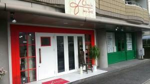 ジャズ店舗